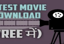 New Telugu Movies 2019 Download