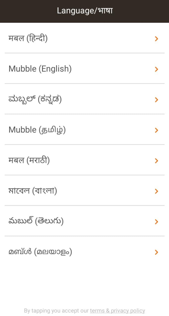 call details kaise nikale kisi bhi mobile ki