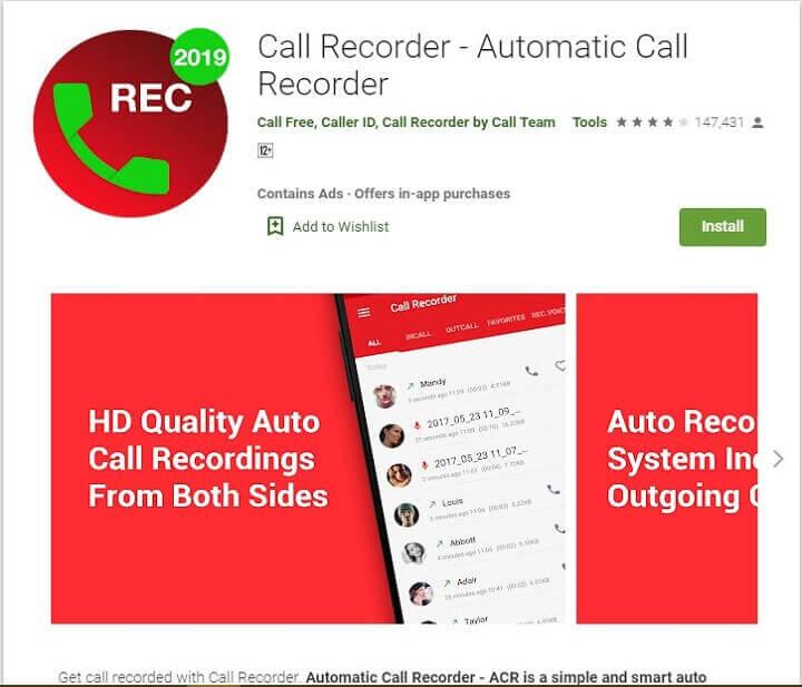 Cal Recorder 2019 se call record kaise kare
