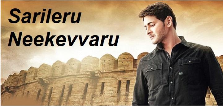 Sarileru Nekkavaru TamilMV.biz telugu Movies