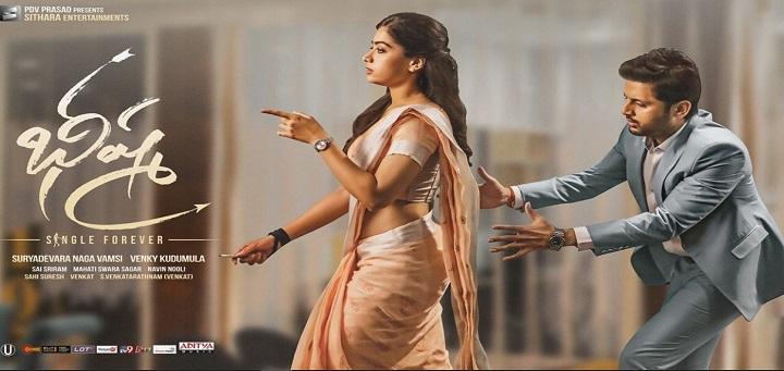 Moviezwap org 2019 Telugu movie Bheeshma