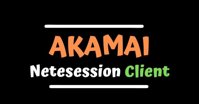 Akamai Netsession Client Guide