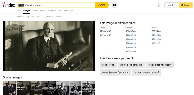 Find Henry Ford on Yandex Search