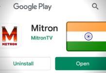 Mitron app indian