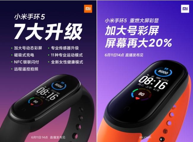 Xiaomi Band 5