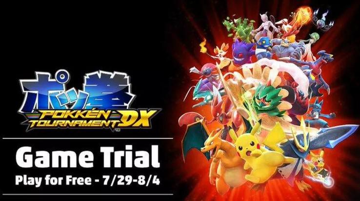 Pokken tournamnet dx free on Nintendo switch